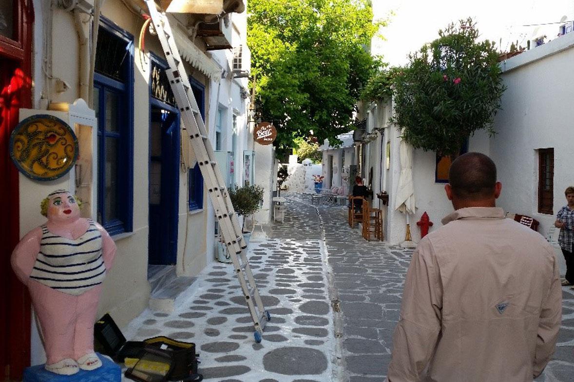 טיול ברחובות Parokia